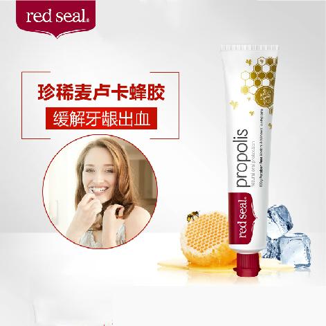 【限时惊喜价】Red Seal 红印蜂胶牙膏100g 牙龈出血口腔溃疡 美白去牙渍新西兰正品保证【新西兰直邮】